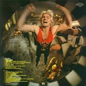 Flash Gordon Vinyl Back Sleeve